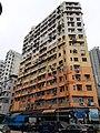 HK TKT 大角咀 Tai Kok Tsui 通州街 Tung Chau Street near 聚漁道 Chui Yu Road December 2020 SS2 06.jpg