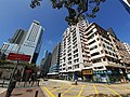 HK TST 尖沙咀 Tsim Sha Tsui 柯士甸道 Austin Road near 九龍公園 Kowloon Park February 2020 SS2 03.jpg