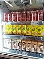 HK TST 尖沙咀 Tsim Sha Tsui Ferry Piers 天星渡輪碼頭 Star Ferry vendering machine soft drinks Vita Lemon Tea n Coca Cola July 2020 SS2.jpg