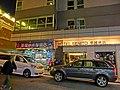 HK TST night 金馬倫里 Cameron Lane sidewalk carpark n bakery shop Hotel Benito Mar-2013.JPG