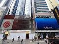 HK Tram view CWB 銅鑼灣 Causeway Bay 軒尼詩道 Hennessy Road Radio City Bank of China Branch n Citibank October 2019 SS2 02.jpg