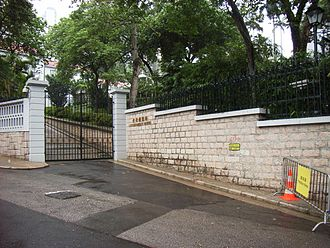 Upper Albert Road - The backdoor of Government House, the destination of protests