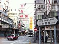 HK Yau Ma Tei 油麻地 Wing Sing Lane 永星里 name sign Shanghai Street 上海街 morning am Jan-2014.JPG
