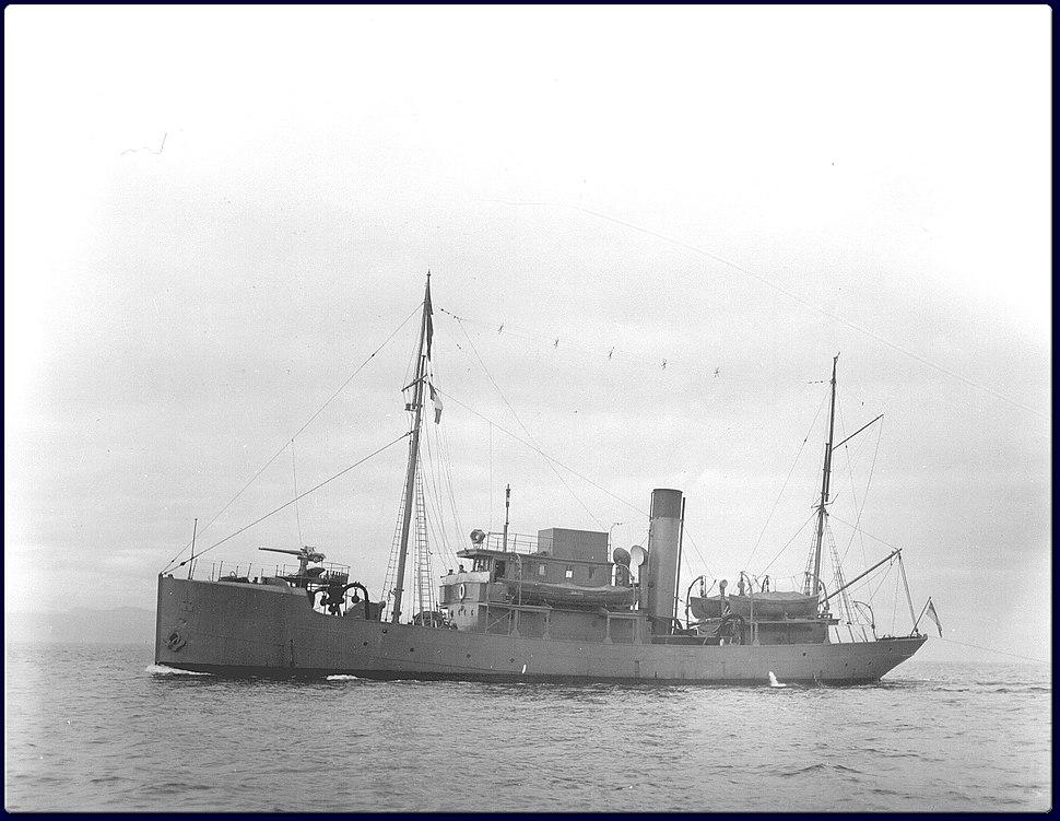 HMCS Armentières E-032