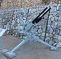 HN-INS-HaShomer-K-18-Hotchkiss-13.2mm-x2-AA-MG-1.jpg