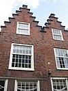 foto van Pand met trapgevel, aanvang 17e eeuw, aansluitend bij nr 15