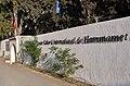 Hammamet Centre Culturel R01.jpg