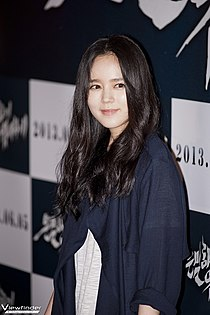 Han Ga-in at the Secretly, Greatly premier01.jpg