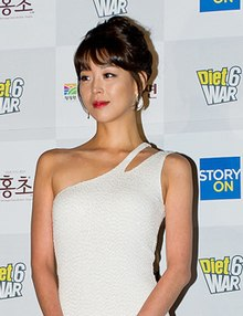 Han Go-eun from acrofan cropped.jpg