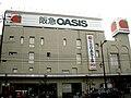 Hankyu OASIS Ibaraki-Ekimae.JPG