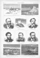 Harpers Weekly 1873-11-08 p988.png