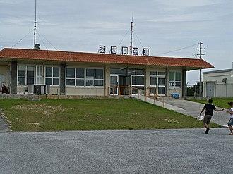 Hateruma Airport - Image: Hateruma Airport Another Pic