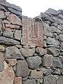 Havuts Tar Monastery (khachkar) (112).jpg