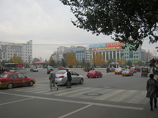 Hegang Prefecture-level city in Heilongjiang, Peoples Republic of China