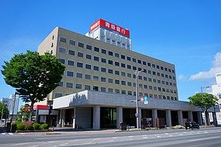 Aomori Bank Japanese regional bank