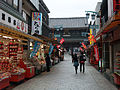 Heikenji Temple Gate.JPG
