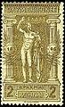 Hermès - Série JO 1896.jpg