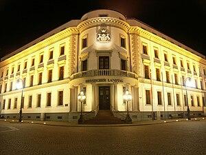 Landtag of Hesse - Image: Hessischer Landtag Wiesbaden bei Nacht