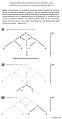 Hierarchie-25-06-10-sw.jpg