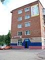 Himgorodok (Sumy, Ukraine) (27951621722).jpg