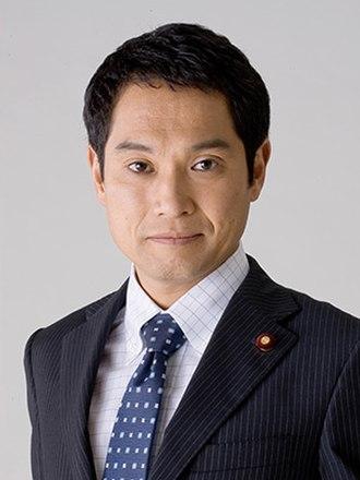 Hiroshi Ogushi - Image: Hiroshi Ogushi