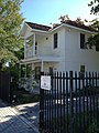 Historic D.A.Dorsey House Overtown 1913 (8383333889).jpg