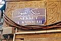 Historisches Kairo 2016-03-28u.jpg