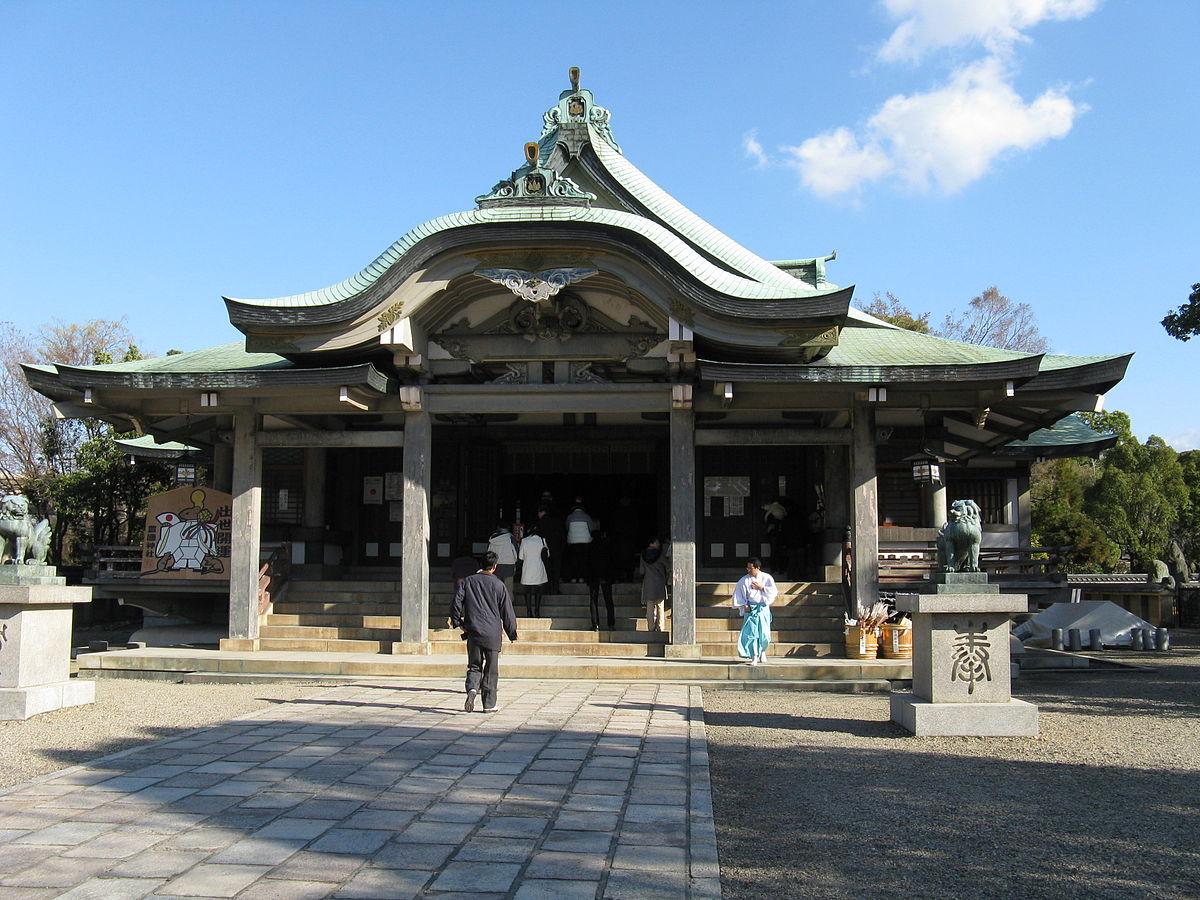 Hōkoku Shrine (Osaka) - Wikipedia