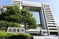 Hokuriku Electric Power Company Building.jpg