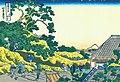 Hokusai03 suruga-hill.jpg
