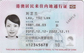 Mainland Travel Permit for Hong Kong and Macao Residents - The front of the current permit (since 2013)