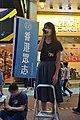 Hong Kong Demonstration 20200604 Agnes Chow Ting.jpg