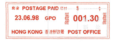 Hong Kong stamp Type PV2.jpg