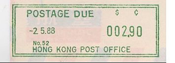 Hong Kong stamp type PD3.jpg