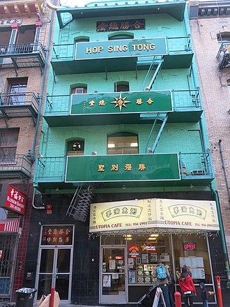 Tong (organization) - Hop Sing Tong Building, San Francisco Chinatown