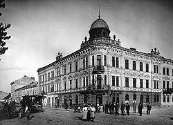 Ріг Городецької та площі Солярні (Городоцька і площа Кропивницького). Фото  1896 р. 359c9f5b63d40