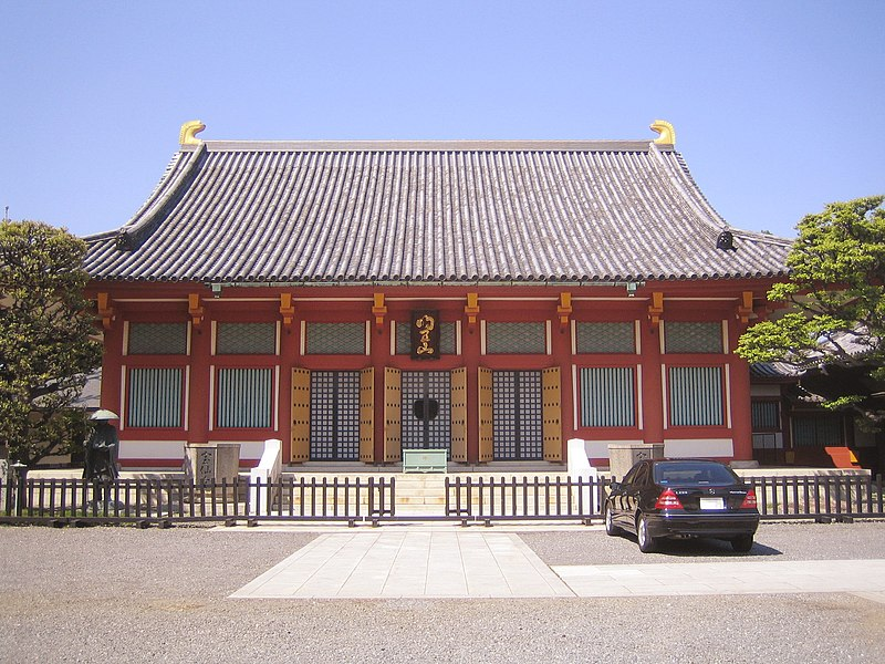 ファイル:Hosen-ji (main hall).jpg