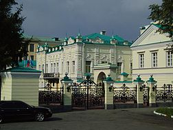 House Zotov Tarasov.jpg