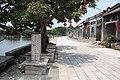 Huadu, Guangzhou, Guangdong, China - panoramio (134).jpg