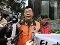 Huang Hsi-lin at Taipei Office, Interchange Association 20130220.jpg