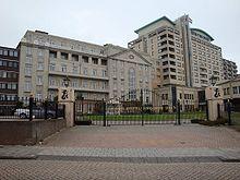 Grand Hotel Huis Ter Duin Wikipedia