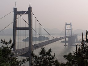 Humen Bridge.JPG