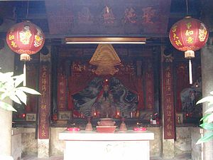 Hung Shing - Statue and altar of Hung Shing in the Hung Shing Temple of Hang Mei Tsuen, Ping Shan, Hong Kong.