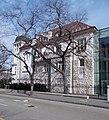 Hungarian Academy of Arts, facade, 2020 Terézváros.jpg