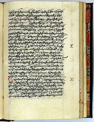 Octoechos (liturgy) - Armenian Hymnal (1679) with khaz notation