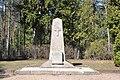 I. Pasaules karā kritušo strēlnieku brāļu kapi Tīreļos (1240 karavīri), WWI, Babītes pagasts, Babītes novads, Latvia - panoramio.jpg