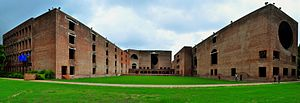 Indian Institutes of Management - Image: IIM Panorama Ahmedabad