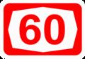 ISR-HW60.png