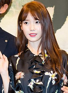"IU at ""Moon Lovers - Scarlet Heart Ryeo"" press conference, 24 August 2016 01.jpg"