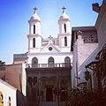 Iglesia Colgante.jpg